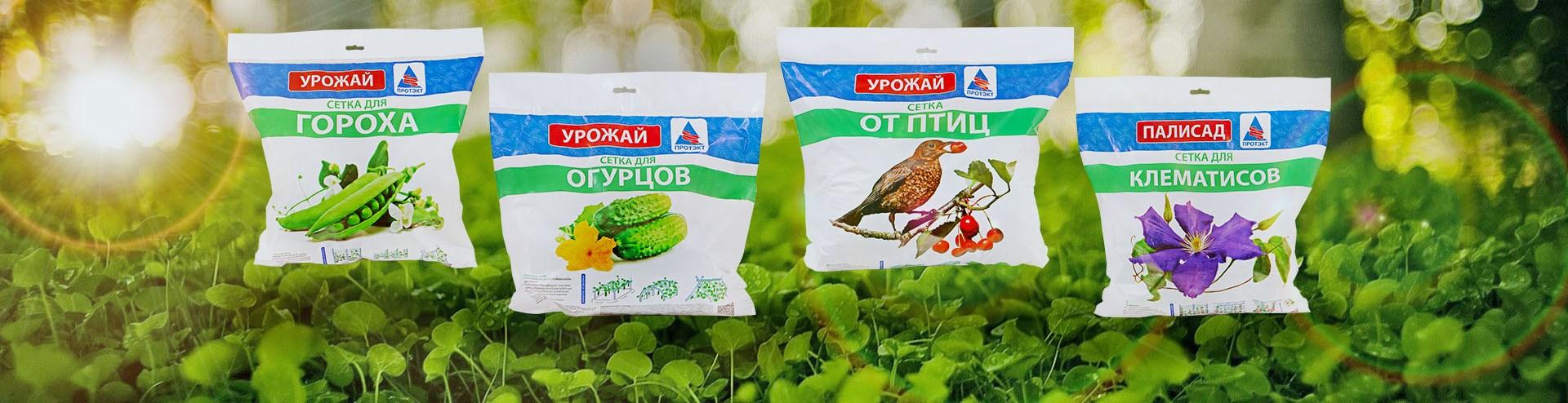сетки для урожая