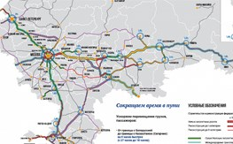 Россию ждет бум скоростных автобанов