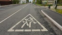 Более 1,3 тыс. км дорог к детским учреждениям отремонтируют в 2020 г