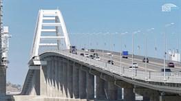 Новый рекорд трафика на Крымском мосту