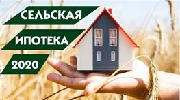 Новая льготная программа в Крыму