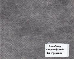 Спанбонд укрывной СЛ-42, плотность 42 г/м2 в пакете - фото 12815
