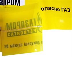 """Лента сигнальная Газ детекционная ЛСГД-200 """"Газпром Газораспределение, Огнеопасно Газ"""", ширина 200 м - фото 13521"""