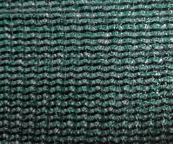 Затеняющая сетка ФУ-80, затенение 80% - фото 16671
