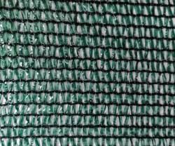 Затеняющая сетка ФУ-55, затенение 55% - фото 16758