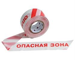 Оградительная лента бело красная с логотипом Опасная зона ЛО-250/75 - фото 17072