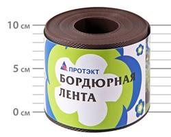 Лента бордюрная садовая БЛ-10 коричневая 9 см х 10 м - фото 17193