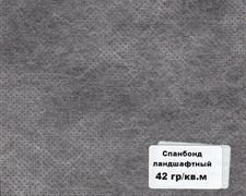 Спанбонд укрывной СЛ-42, плотность 42 г/м2 в пакете
