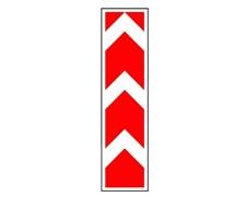 """Маска для дорожной пластины """"Солдатик"""" 8.22.3 """"Препятствие"""" тип """"Б"""""""