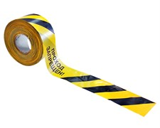 Оградительная лента желто черная с логотипом Проход запрещен ЛО-500/75