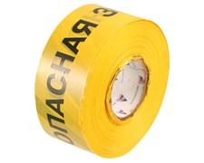 Оградительная лента желто черная с логотипом Опасная зона ЛО-250/75