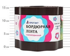 Лента садовая бордюрная Гофра Б-15/9 коричневая 14 см х 9 м