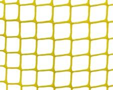 Пластиковая сетка садовая СР-15, 1*20 м, желтая