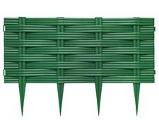Ограждение для клумб Ива хаки 25 см * 2,4 м